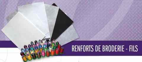 Add on textile - fil et renfort de broderie